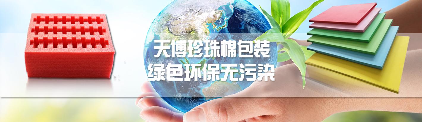 江阴eva片材