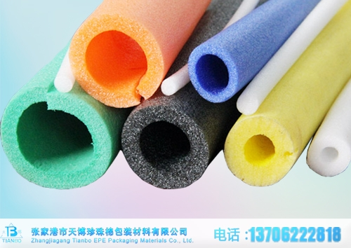 南京EPE珍珠棉管材