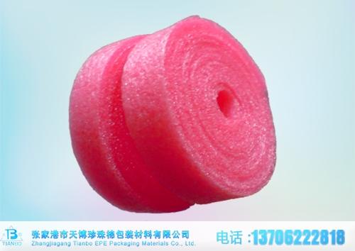 杭州EPE珍珠棉卷材
