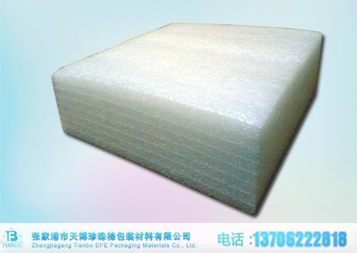 南京EPE珍珠棉板材