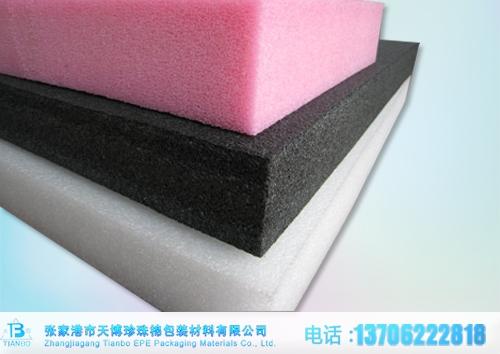 杭州EPE珍珠棉板材