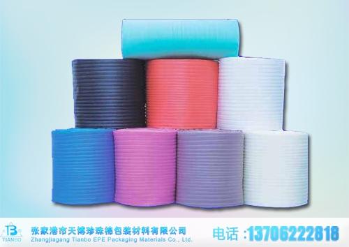 北京EPE珍珠棉卷材