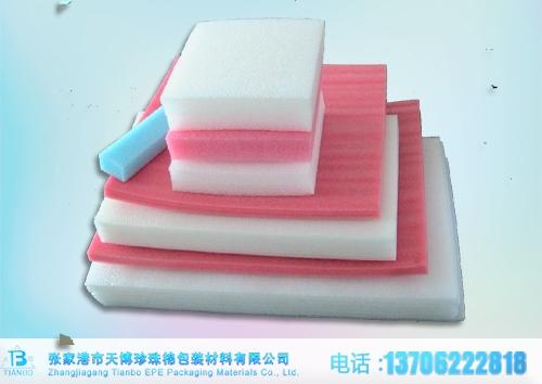 南京EPE珍珠棉
